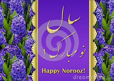 jacintos-felices-elegantes-de-norooz-37207745
