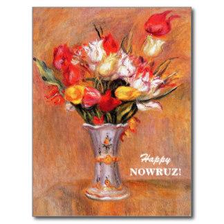 nowruz_feliz_postales_persas_del_ano_nuevo-r5028f3757bfa4cffb0213941db81a89a_vgbaq_8byvr_324