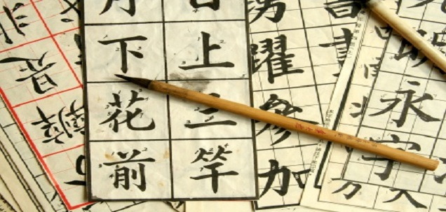 chinese-writing-symbols-calligraphy