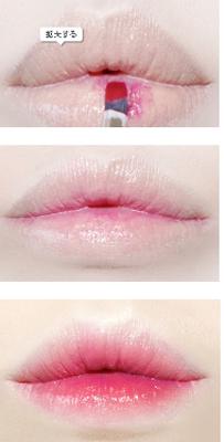 maquillaje-gradiente2