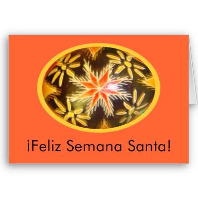 feliz_semana_santa_huevo_pintado_greeting1_espa_tarjeta-p137883960824163526b21fb_400