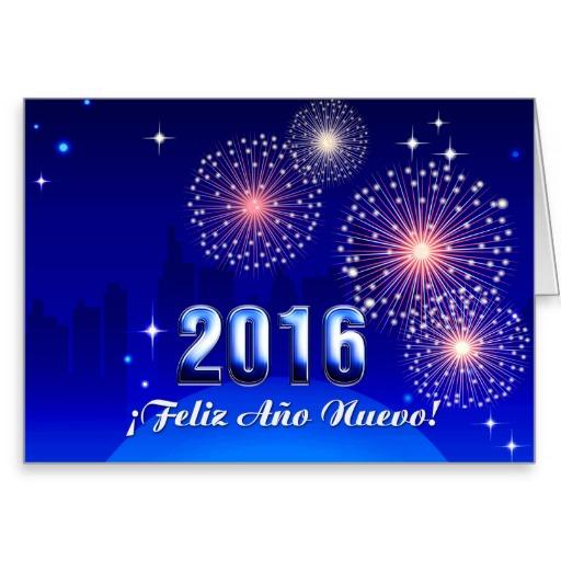 feliz_ano_nuevo_2016_les_cartes_espagnoles_de-r8b694491bbc44979aa0214ca15b53b2f_xvuak_8byvr_512