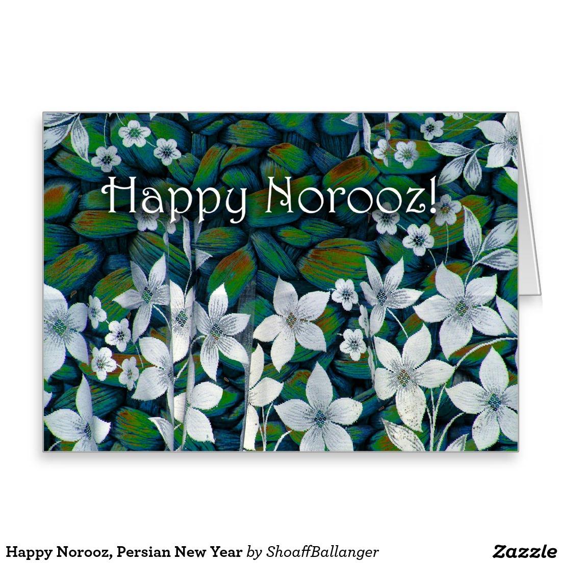 norooz_feliz_ano_nuevo_persa_tarjeta_de_felicitacion-r1f183bee62d94a3ab5005eda866c610a_xvuak_8byvr_1024