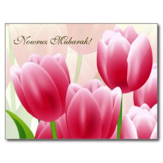 nowruz_mubarak_postales_persas_del_ano_nuevo-r482d45e0b2a14b5dbdbfb121ce819063_vgbaq_8byvr_324