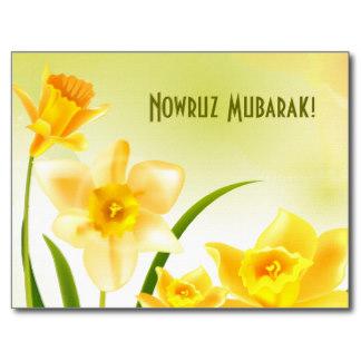 nowruz_mubarak_postales_persas_del_ano_nuevo-r610be7d5e5c743b0b303c33baa062e0b_vgbaq_8byvr_324