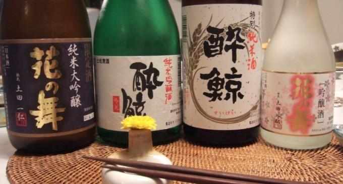 bebidas-alcohólicas-chinas-680x365