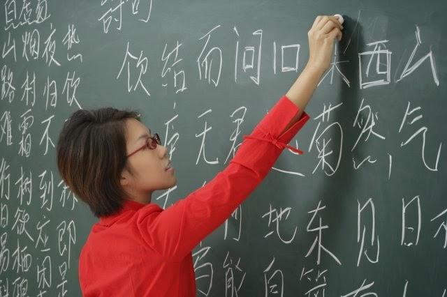 lengua china