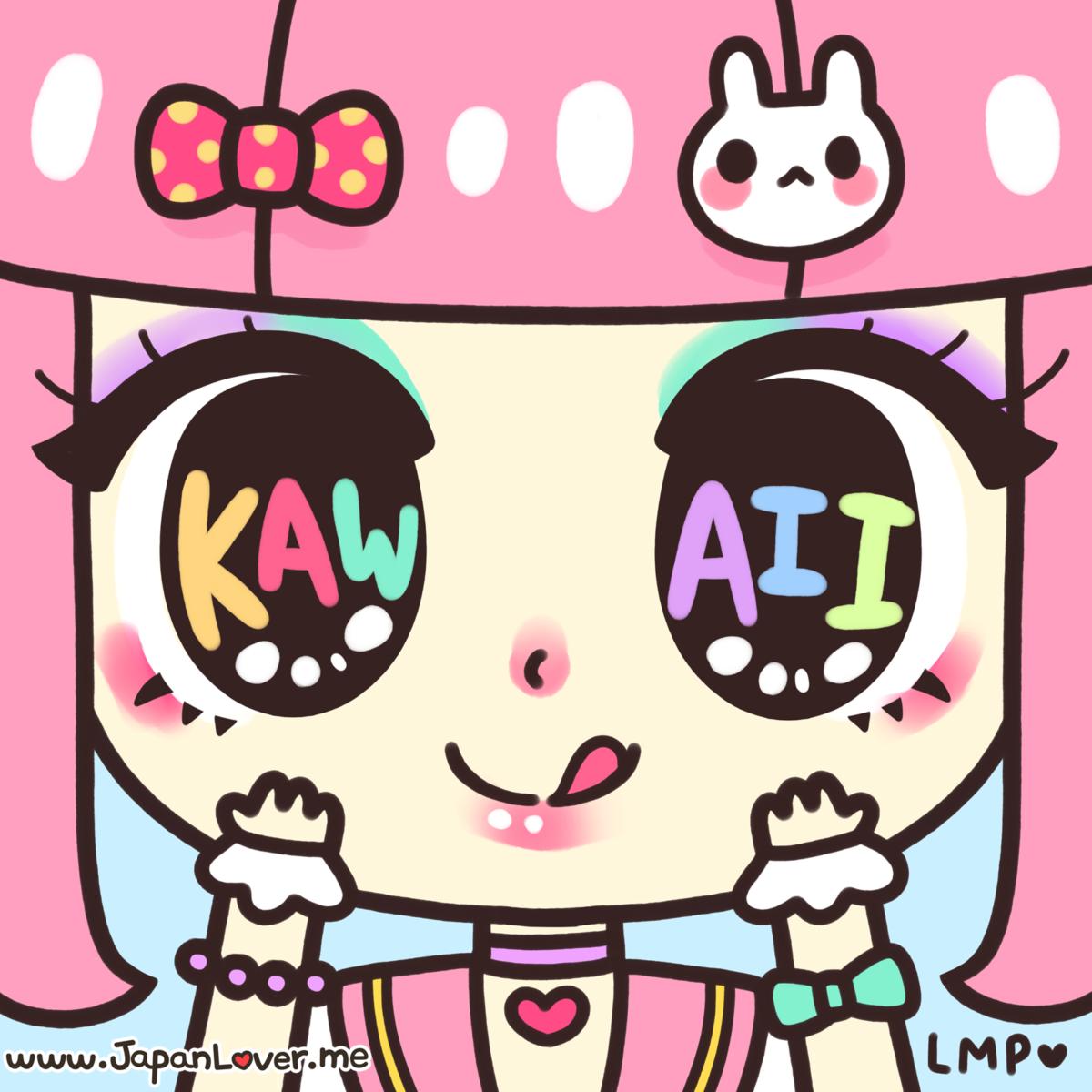 kawaii-months-2014-ppa