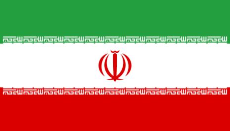 bandera verde blanca y naranja vertical